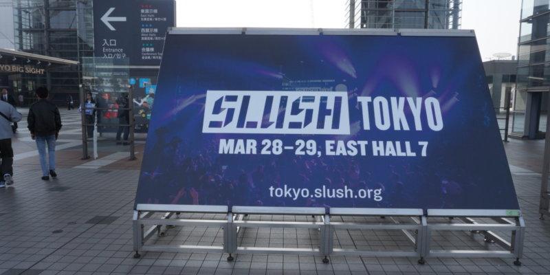 Slush Tokyo_CzechDemo 4